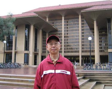 陈定方教授在斯坦福大学考察