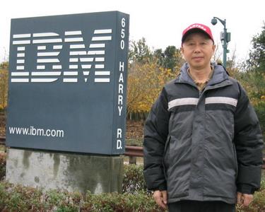 陈定方教授在IBM公司考察
