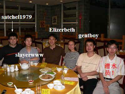 量化网上海分舵聚会