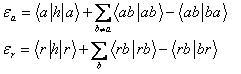 能量表达式